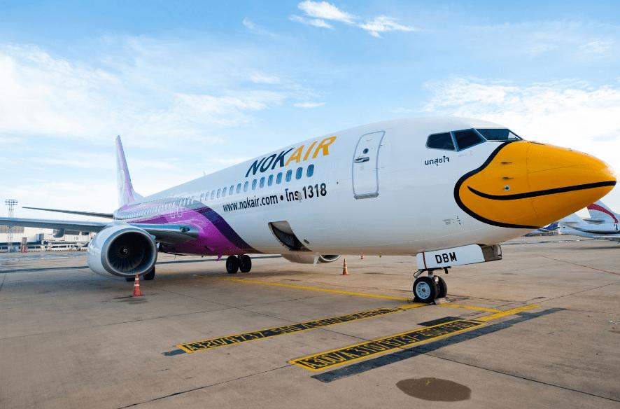 Como llegar a Chiang Mai