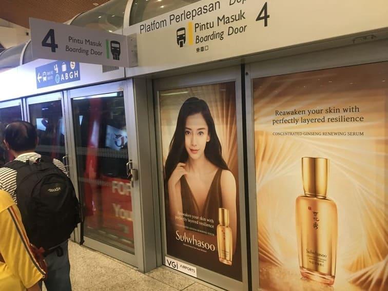 viajar a Kuala Lumpur