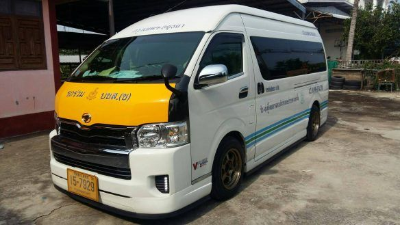 como llegar a Ayutthaya